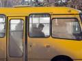 Итоги 14 января: Подорожание проезда в Киеве, ЧП в Турции