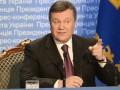 Янукович пригрозил увольнением за невыполнение указа о местном самоуправлении
