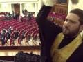 В Раде освятили места, на которых сидели депутаты-коммунисты