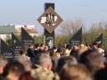 На Львовщине открыли мемориал памяти бойцам 24 бригады