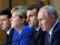 У Путина рассказали, где пройдет новый нормандский саммит