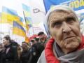 Во Львове и Донецке прошли оппозиционные митинги