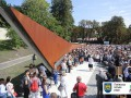 Во Львове открыли мемориал Героев Небесной сотни