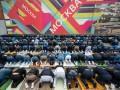 В Москве с размахом отметили окончание Рамадана