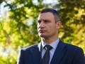 Кличко готов идти на выборы мэра Киева