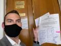 В Верховной Раде зарегистрировали законопроект об отставке Авакова