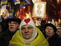 Тимошенко теряет влияние, а казна пуста - украинские СМИ