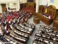 Рада вновь провалила норму о запрете дискриминации сексменьшинств