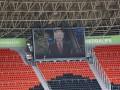 Пустая Донбасс Арена и гул клаксонов: как проходила забастовка Ахметова