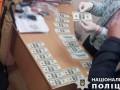В Харькове за участок земли чиновник потребовал $24 тысячи