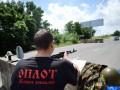 В Харькове суд приговорил мужчину к пяти годам заключения за финансирование террористов