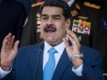 На территории Венесуэлы схватили шпиона США - Мадуро