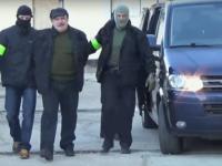 ФСБ задержала российского военного за