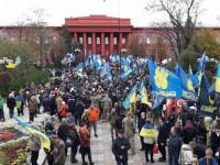 В Киеве проходит марш националистов к 75-летию УПА