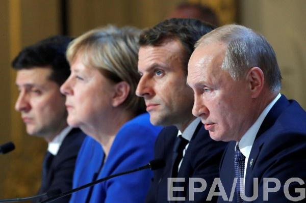 Встреча лидеров запланирована через четыре месяца