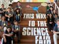 Победители конкурса проектов молодых ученых получат финансирование - МОН