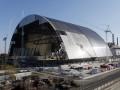 Стало известно, сколько мировое сообщество вложит в чернобыльские проекты
