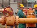Газпром будет согласовывать все скидки с правительством