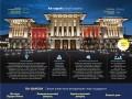 Дворец президента Турции больше Лувра и Кремля (инфографика)