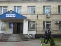 После изнасилования в Кагарлыке уволены 10 полицейских