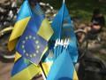 Флешмоб #EuropeStartswithU: что для вас значит Европа