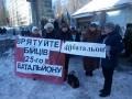 Родственники бойцов АТО в Дебальцево пикетируют Генштаб