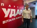 У Кличко вырастет зарплата до 17 тысяч гривен