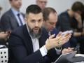 ГБР возбудило дело против Нефедова, - СМИ