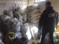 В Житомирской области СБУ изъяла 3 тонны янтаря