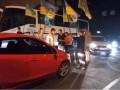 В Одессе провели акцию