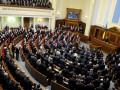 Из фракции Партии регионов в Раде вышли 20 нардепов