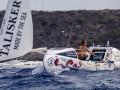 Молодая британка в одиночку на лодке пересекла Атлантику