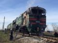 Под Николаевом сгорел тепловоз пассажирского поезда