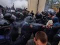 В Одессе митинг перерос в столкновения с полицией