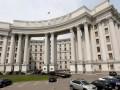 Киев выразил протест РФ из-за гумконвоя на Донбасс