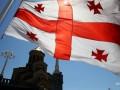 Парламент Грузии утвердил новую Конституцию страны
