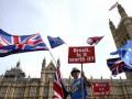 Рекордное количество британцев выступают против Brexit
