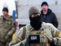 Завербованная ФСБ РФ украинка сдалась СБУ