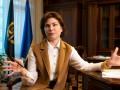 НАБУ завело дело на генпрокурора Венедиктову