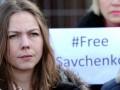 Сестру Надежды Савченко Веру пустили в Россию