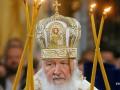РПЦ разорвет отношения с церковью, признавшей ПЦУ