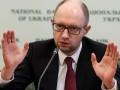 Украина гарантирует транзит газа Европе – Яценюк