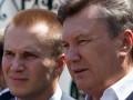 """В Украину вернули более $3 млн """"денег Януковича"""