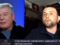 Вятрович и Червоненко поскандалили в прямом эфире