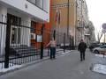 В Киеве под посольством Чехии протестовала активистка Femen