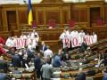 Юле волю: Рада не смогла отпустить Тимошенко за границу