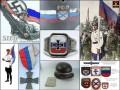 Россия приняла закон, которым случайно запретила свой триколор