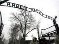 В Германии арестовали 93-летнего охранника Освенцима