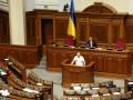 """""""Может услышите немножечко"""": Береза пристыдил нардепов в Раде"""
