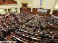 Рада ратифицировала соглашение о военном сотрудничестве с Кипром